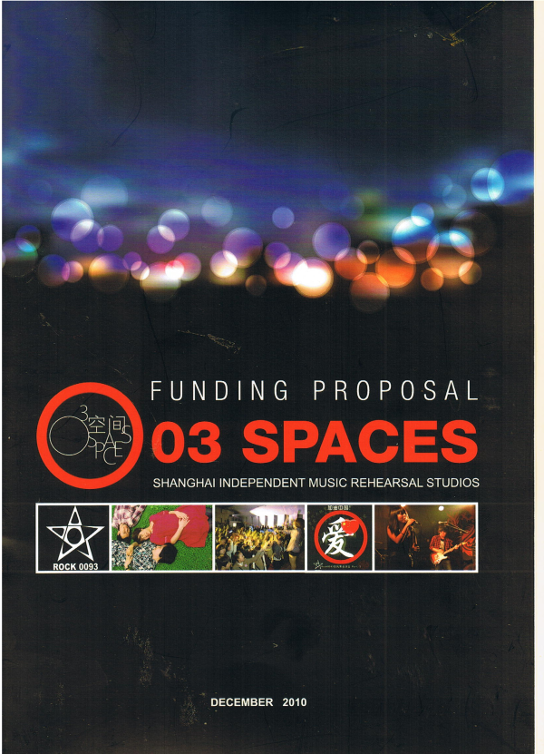 03 Space, Funding Proposal