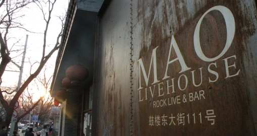 view-of-mao-live-house