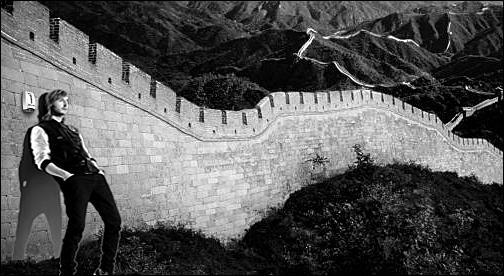 Guetta wall