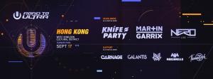 hong-kong-banner-lineup