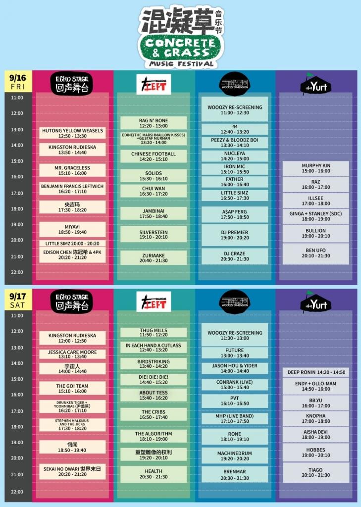FinalSchedule